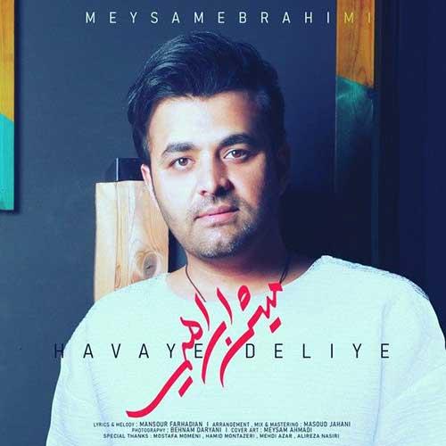دانلود آهنگ به به هوای دلیه حال خوشگلیه میثم ابراهیمی Mp3 / وفا موزیک