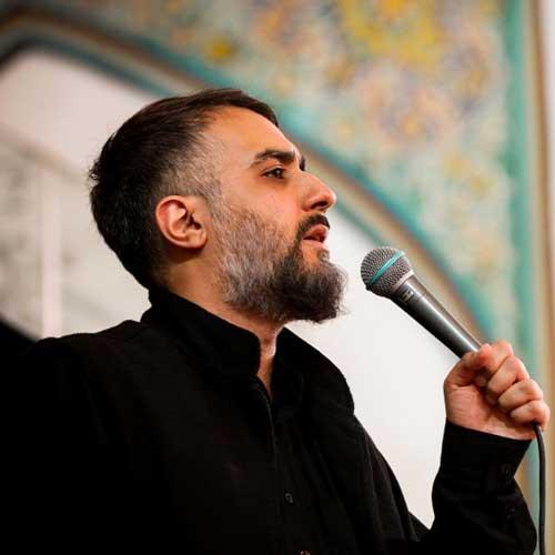 دانلود مداحی من ایرانم و تو عراقی چه فراقی محمدحسین پویانفر Mp3 / وفا موزیک