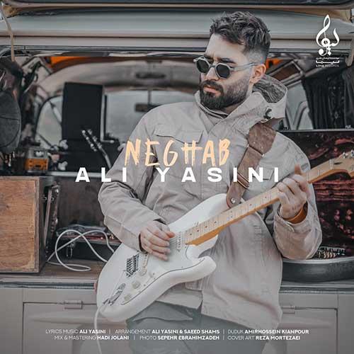 دانلود آهنگ تا کی واسه اومدنت قصه بسازم علی یاسینی نقاب Mp3 / وفا موزیک