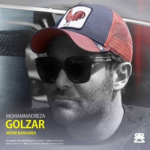 دانلود آهنگ به سرم زده هواتو خب بیا برگرد محمدرضا گلزار Mp3 / وفا موزیک